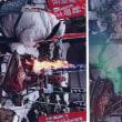 ゼロ磁場 西日本一 氣パワー 開運引き寄せスポット 浄化の過程(2月23日)