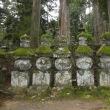 香嵐渓・小原の四季桜・湖東三山と京都の雅 高野山⑧ー高野山