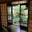 10/21(日)は秋の京都へ──色+星+コトバでハートに寄り添い、内なる太陽を取り戻すために。