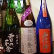 北海道・東北地方の日本酒 其の60