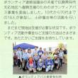 VCF9月度定例会議事録