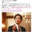 WEBひろいよみ〜2018年春ドラマベスト3。