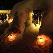 中尾温泉のかまくら祭り