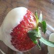 バレンタイン苺チョコ