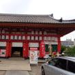 『浪速史跡めぐり』愛染さん(勝鬘院)・大阪はオフイス街の谷町筋を少し入った所に「勝鬘院」がある