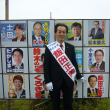 水戸市議選2日目