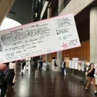 東京旅行最終日