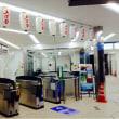 現在の浜大津駅🚃