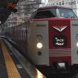 久しぶりに新幹線に乗りました!