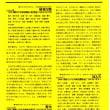 """京都文化博物館/フィルムシアター/ """"ぼんち"""""""