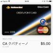 (続)国内仕様のiPhone7(iOS11)を使ってアメリカでカードレスの決済を試す