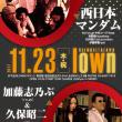Jako Project と 鬼頭径五 と 西日本マンダム