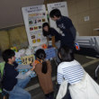 文京ボランティアまつり2017
