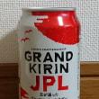 キリングランドキリンJPL缶
