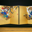 琳派四百年記念祭 風神-雷神風 ルイージ-マリオ図屏風