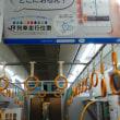 JR列車走行位置