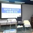 平成30年度 住友理工「夢・街・人づくり助成金」公開審査会開催!