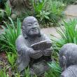 浄慶寺の今