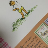 読書の秋…