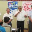 湘南地区記念講演会にイス席一杯の160人参加