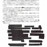 陳情2件の審査&3.4.11交通量調査
