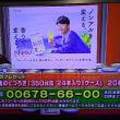 5/21・・・ひるおびプレゼント(本日深夜0時まで)