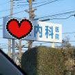 健診・検診へ行きましょう ~平成29年度 前橋市の健診~
