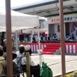 奥村陽子アルパコンサ-ト