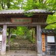 丹波巡り 3(円通寺 & 高源寺)