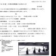平成29年8月度月例会のお知らせ