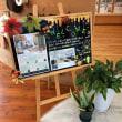 リフォーム 福井 二世帯同居を想定したリフォームの見学会