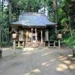 旧小田郡紀行-其乃弐「くがねはなさく・・・」