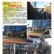 散策 「東京中心部北 370」 田端駅近辺