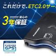 ETC2.0は、 魚群探知機と密接な関連のある「フルノ」をチョイス