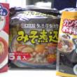 名古屋飯たち。
