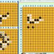 囲碁死活1163官子譜