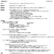 第2回キラリ☆ママフェス 開催決定 9月17日月祝日 水色の木もれ陽研修センターにて