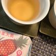 今日のお茶④東方美人