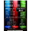 AGEBUN SUMMER LIVE 2018