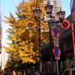 昭和のシンボルタワー周辺を歩く