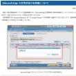 Microsoft Edge で文字が化ける事象について(登記情報提供サービス)