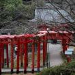 宮地岳神社