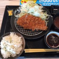さぼてん&Cfarm(イオンモール徳島3F)【フードコートは便利】