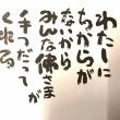 【ツーテン ♪】