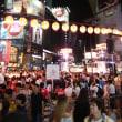 渋谷109前で盆踊り