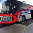 オーストラリア………………のバス