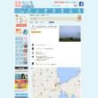 熊本天草の美しい十万山(じゅうまんやま)