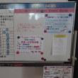 会津高原高畑スキー場20190120