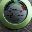 平成29年11月21日・今朝の東祖谷-2.4℃