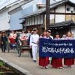 <滋賀・五個荘> 伝統的な町並みを「近江商人時代絵巻行列」